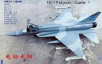 FC - 1