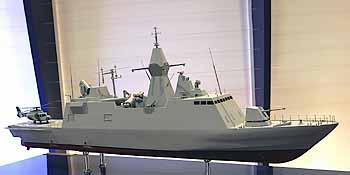 Seestreitkräfte der VAR - BAYNUNAH