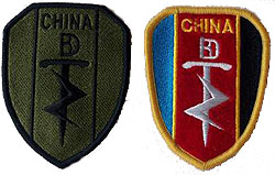 Sinodefence - PLA SOF Arms Patches