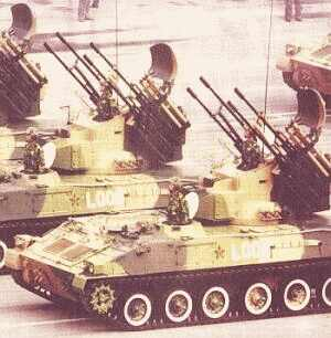 Typ-95 Luftabwehr