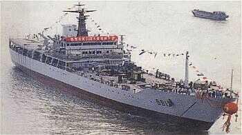 Yuting-Klasse Landungsschiff