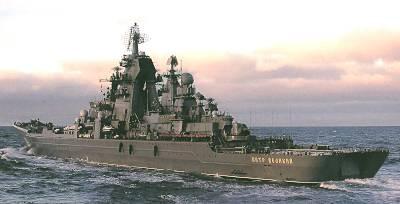 Marineforum - PETR VELIKIY (Foto: rus. Marine)
