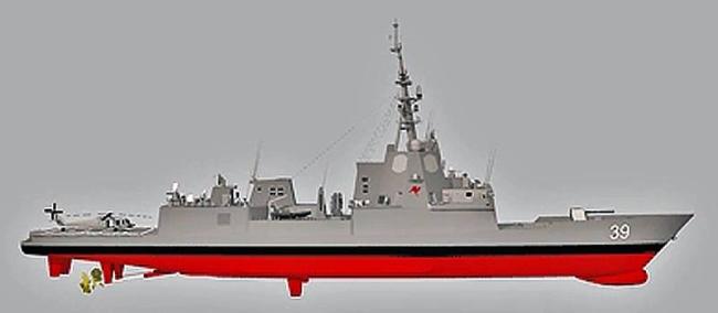 Marineforum - HOBART (Grafik: terma)
