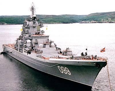 Marineforum - PETR VELIKIY (Foto: russ. Marine)