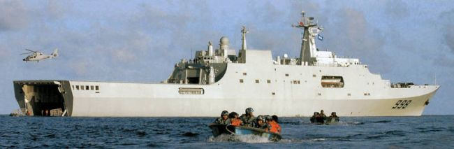 Marineforum - KUNLUN SHAN (Foto:  offz)