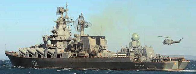 Marineforum - MOSKVA (Foto: ital. Marine)