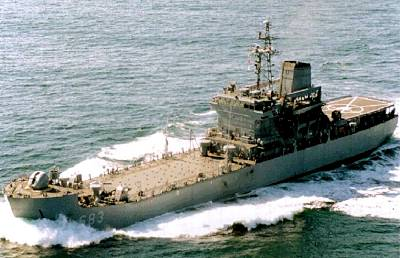Marineforum - HYANGO BONG (Foto: südkor. Marine)