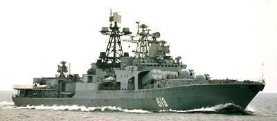 Marineforum - russischer Zerstörer SEVEROMORSK (Foto: dt. Marine)