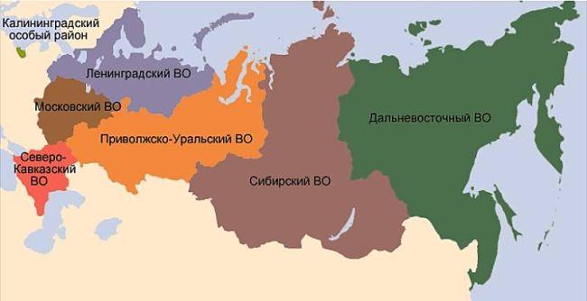 Marineforum - derzeitige Militärbezirke (Grafik: globalsecurity.org)