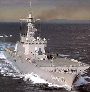 Marineforum - japanisches Landungsschiff KUNASAKI (Foto: JMSDF)