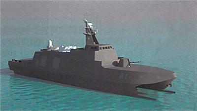 Marineforum - Vom Museum präsentierte Grafik einer Katamaran-Korvette (Foto: China Defense Forum)
