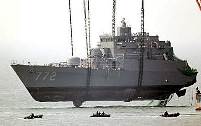 Marineforum - Torpedierte CHEON AN (Foto: offz.)