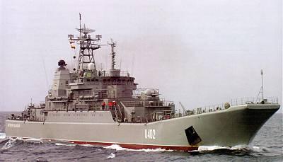 Marineforum - KONSTANTIN OLSHANSKIY (Foto: ukr. Marine)