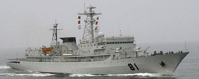 Marineforum - Schulschiff ZHENGHE (Foto: PLAN)