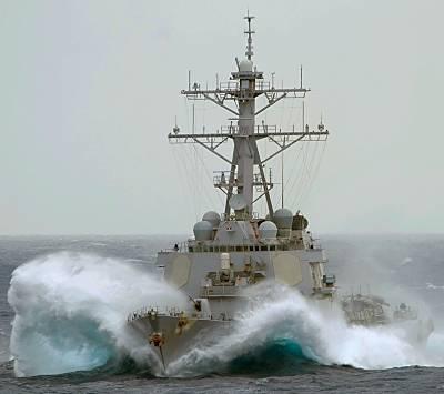 Marineforum - US-Zerstörer CURTIS WILBUR (Foto: US Navy)