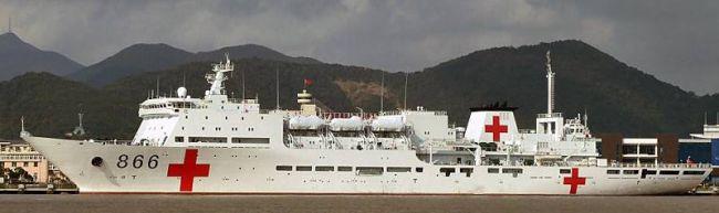 Marineforum - DAISHANDAO (Foto: China Defense Forum)