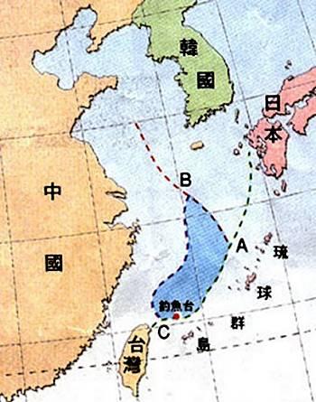 Marineforum - Umstrittenes Seegebiet im Ostchinesischen Meer (nn / Internet)