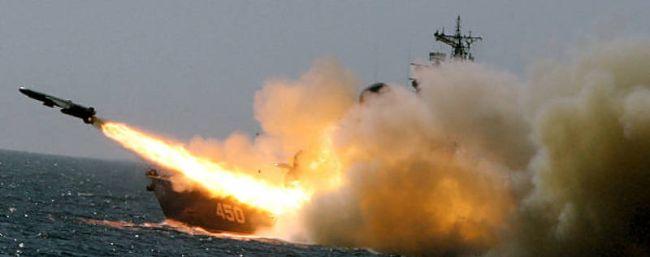 Marineforum - Foto: russ. Marine / Novosti
