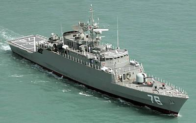 Marineforum - Iranische JAMARAN (Foto: ISNA)