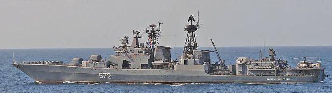 Marineforum - ADMIRAL VINOGRADOV (Foto: US Navy)