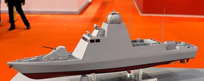 Marineforum - Modell der FALAJ 2 (Foto: Michael Nitz)