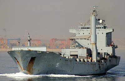 Marineforum - BUNGA MAS LIMA (Foto: Deutsche Marine)
