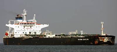 Marineforum - EU NavFor