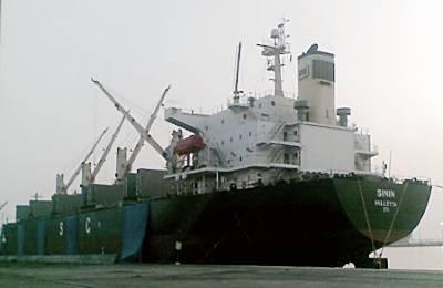 Marineforum - SININ (Quelle: vesseltracker.com via EU NavFor)