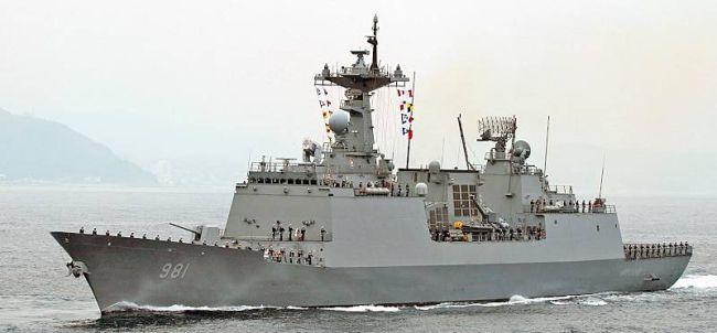 Marineforum - Südkoreanischer Zerstörer CHOI YOUNG (Foto: Michael Nitz)