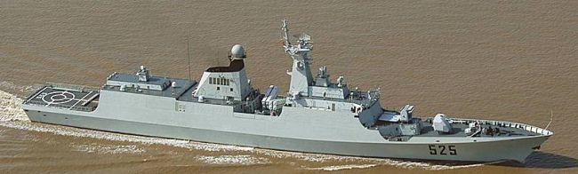 Marineforum - MA'ANSHAN (Foto: China-Defense Forum)