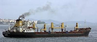 Marineforum - DOVER (Foto: marinetraffic.com)