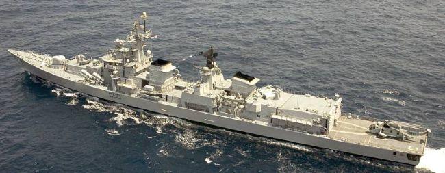 Marineforum - MYSORE (Foto: US Navy)