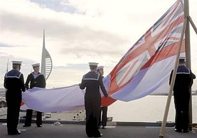 Marineforum - Letzte Flaggenparade auf der ARK ROYAL (Foto: Royal Navy)