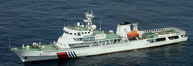 Marineforum - Chinesisches Küstenwachschiff 21 (Foto: china-defense forum)