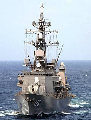 Marineforum - SAZANAMI (Foto: US Navy)