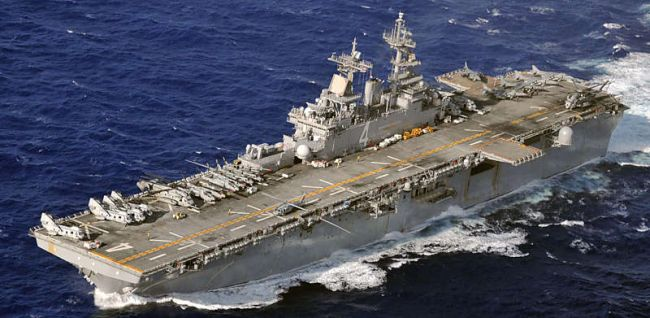 Marineforum - BOXER (Foto: US Navy)