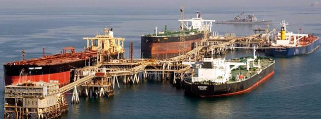 Marineforum - Al Basrah Oil Terminal - noch mit US-Bewachung(Foto: US Navy)
