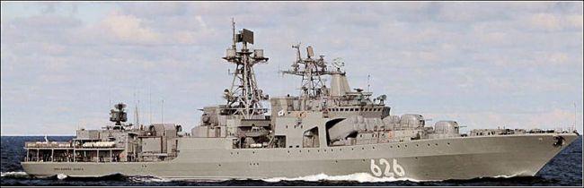 Marineforum - VIZEADMIRAL KULAKOV (Foto: Deutsche Marine)