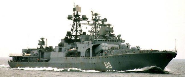 Marineforum - SEVEROMORSK (Foto: Deutsche Marine)