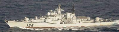 Marineforum - Chinesischer SOVREMENNIY (Foto: JMSDF)Foto