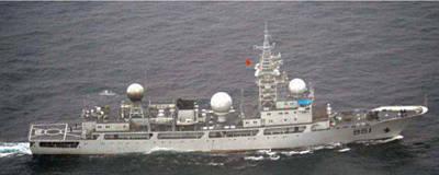Marineforum - Chinesisches Sigintschiff BEIJIXING (Foto: JMSDF)