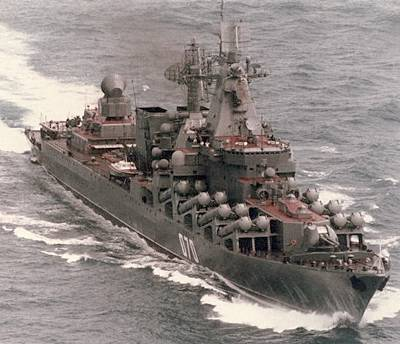 Marineforum - MARSHAL USTINOV (Foto: US Navy)