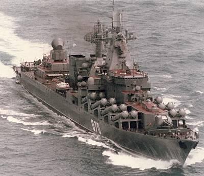 Marineforum - MARSHAL USTINOV (Foto: US Navy)