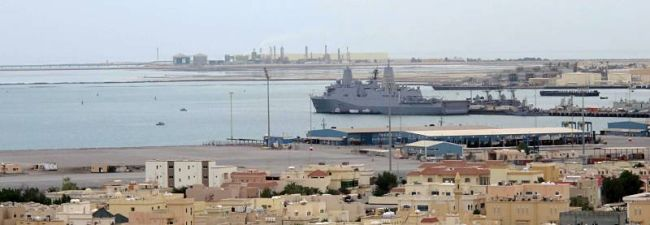 Marineforum - Manama (Foto: US Navy)