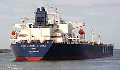 Marineforum - RBD ANEMA E CORE (Foto: marinetraffic.com)