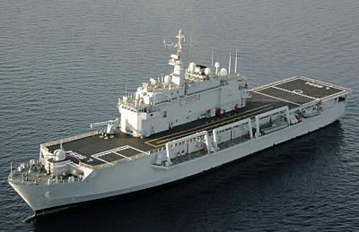 Marineforum - SAN GIUSTO (Foto: ital. Marine)