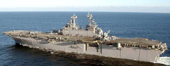 Marineforum - WASP (Foto: US Navy)