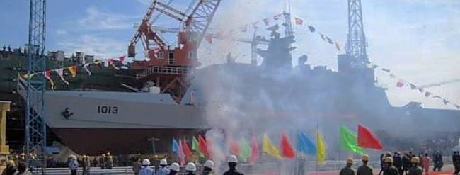 Marineforum - Stapellauf der AZMAT (Foto: china-defense.com)