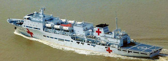 Marineforum - DAISHANDAO (Foto: china-defense.com)