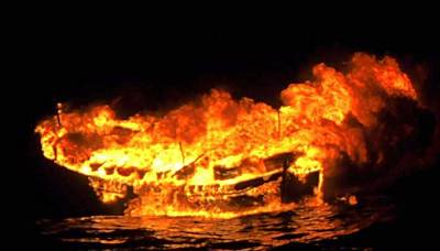 Marineforum - KÖLN versenkt Whaler (Foto: EU NavFor)